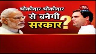 चुनाव में जनता की बात होगी या सिर्फ नारेबाजी होगी? देखिए Dangal Rohit Sardana के साथ
