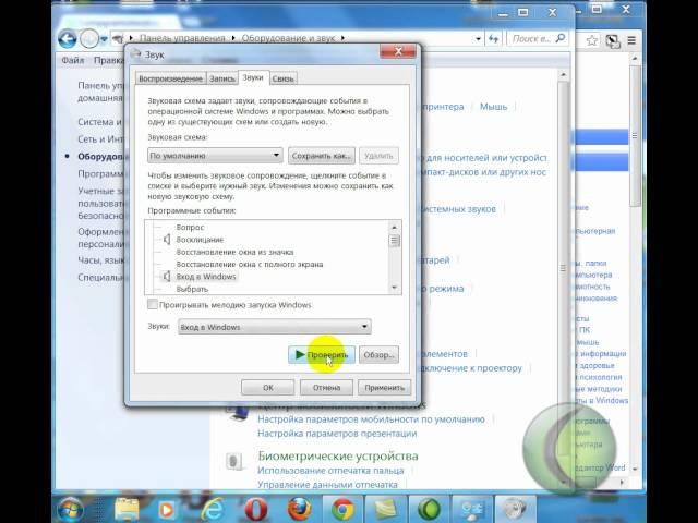 Скачать прикольные системные звуки для windows xp