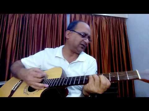 Mere mahboob kyamat hogi... guitar song by Anil Sharma...use headphones