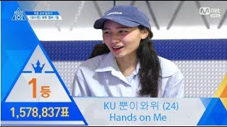 Video [Reaction ภาษาไทย] PRODUCE 101 season2- Hands on Me download MP3, 3GP, MP4, WEBM, AVI, FLV Maret 2018