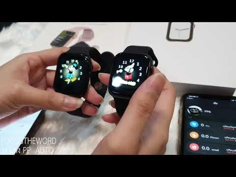 FP5 Vs I6PLUS(P90 Smart Watch)