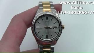Обзор. Японские наручные часы Casio LTP-1302PSG-7A