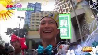 TVB8食尚玩家 越南 驚爆胡志明新玩法