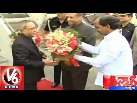 Indian President Pranab Mukherjee to arrive Hyderabad for Winter visit - Teenmaar News