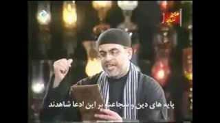 Nazar Al Qatari