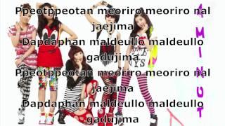 4Minute-Superstar+Lyrics