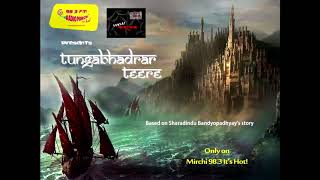 Mirchi 98.3 brings to you the epic romance, tungabhadrar teere! an immortal historical fiction by sharadindu bandyopadhyay! king debray appoints arjunbarma a...