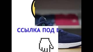 ✔ Заказать Кроссовки Huf Noble Navy/Jade ★