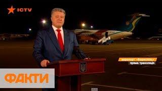 Петр Порошенко поздравил украинцев с решением Синода предоставить Томос об автокефалии Украине