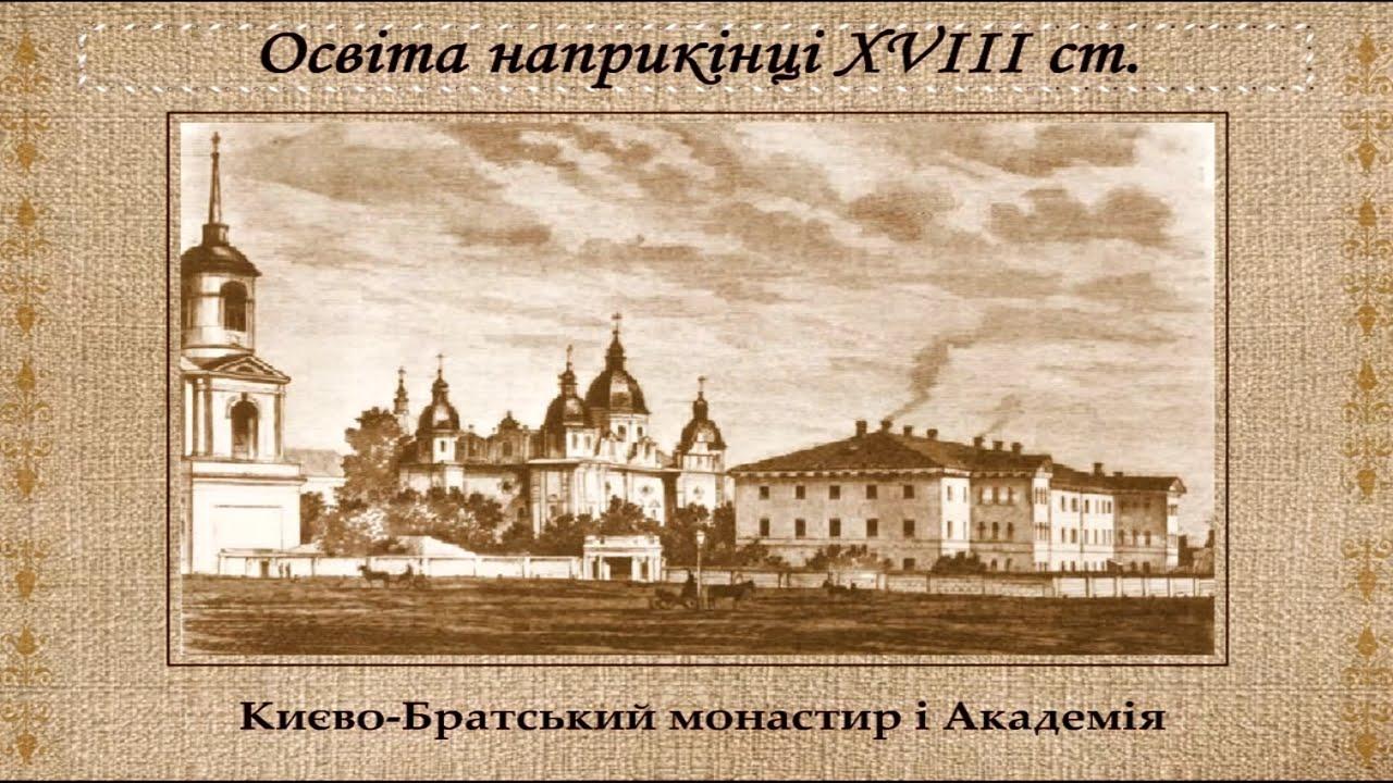 історія україни фото