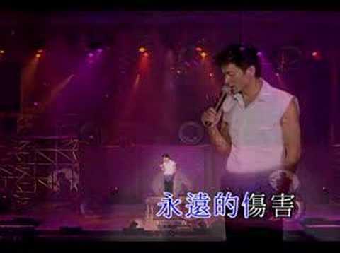 劉德華-謝謝你的愛(國語版)