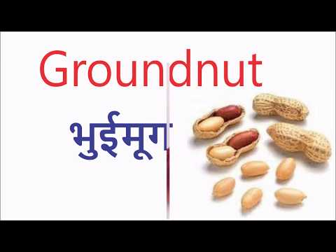 Common Vegetables Names In English And Marathi Languages