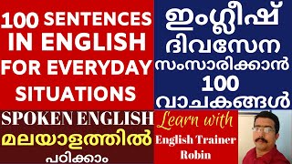 100 Sentences In English For Everyday Situations, Spoken English In Malayalam