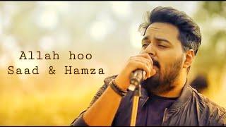 Allah Hoo - Saad & Hamza (Official Video)