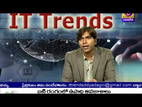 IT Trends Dt: 05.10.2019