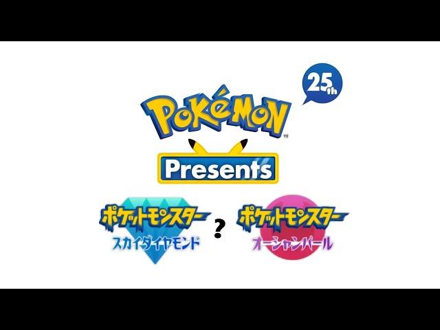 🆕Pokémon Presents   #Pokemon25 *CONFIRMADOS* 💎Remakes DIAMANTE y PERLA🔮