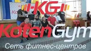 Богатырские игры 2016. (31 июля, г. Бердянск, Приморская площадь)