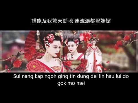 Jinny Ng- Secret Tears (吳若希- 眼淚的秘密) Lyrics
