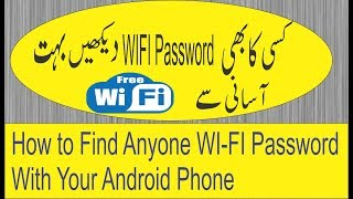 how to find anyone wifi password on android phone Free wifi Trick in Urdu/Hindi