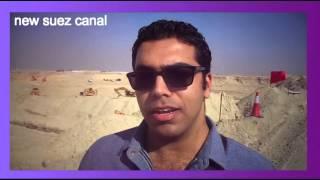 أرشيف قناة السويس الجديدة : 5ديسمبر البطل محمود عمار ضابط الشرطة يزور القناة