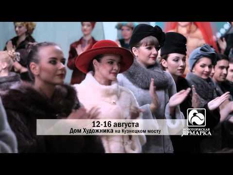 Ролик 30 сек Дом Художника
