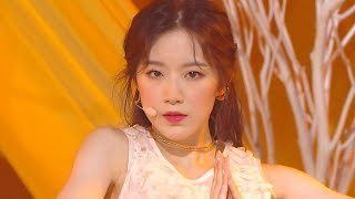 Cover images (G)I-DLE - Aloneㅣ(여자)아이들 - 한(一) [Inkigayo Ep 971]