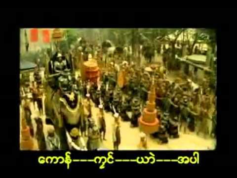 Mon Kingdom Hongsawatoi  Fallen in the hand of Burman colonism in 1757A.D.