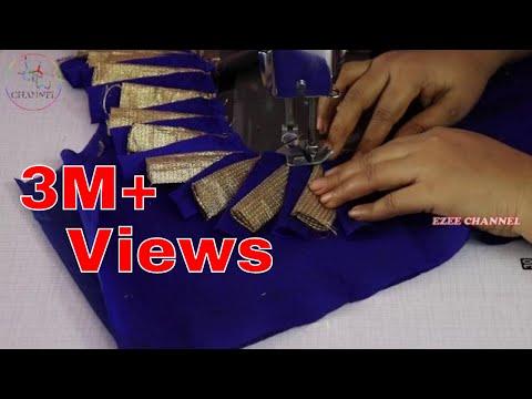 Paithani Saree Blouse Design