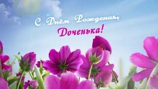 Июль 7, 2018/ С Днём Рождения Доченька Иванка!!! 6 ЛЕТ!