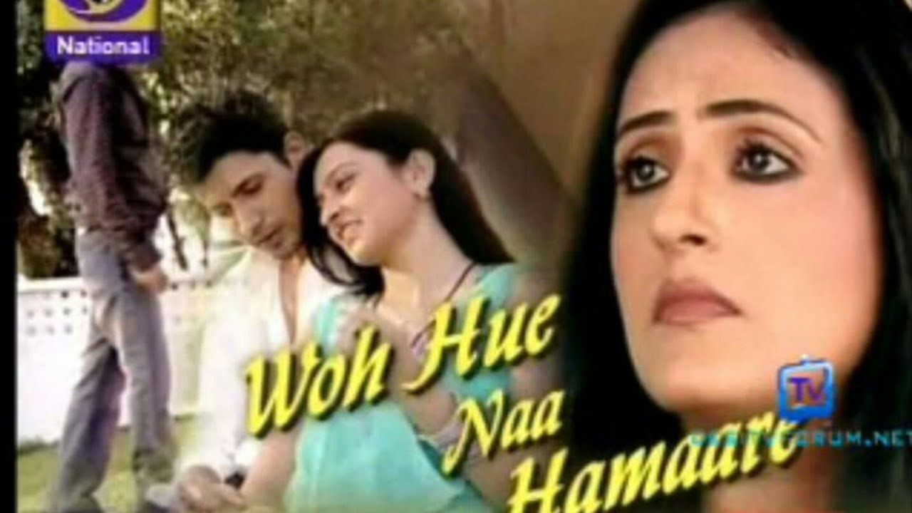 Woh Hue Na Hamare full Episode 1 | Hindi Serial | Arun Govil | Gulrez & Damini Shetty | DD National