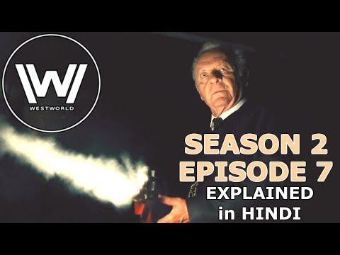 westworld-season-2-episode-7-explained-in-hindi