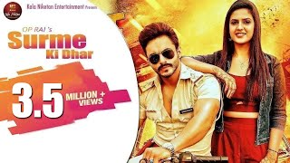 Surme Ki Dhar Sunil Balhara Harsh Gahlot Free MP3 Song Download 320 Kbps