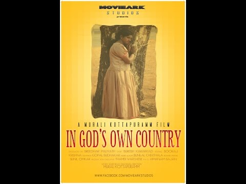 In Gods Own Country - A Short Film