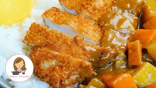 Quick and Easy Homęmade Chicken Katsu Curry