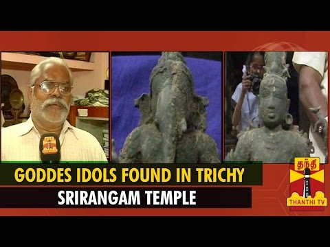 "Special Report : ""Goddess Shiva, Ganesh Idols Found in Trichy Srirangam Temple"" - Thanthi TV"