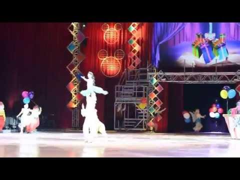 Disney on Ice 2015 - Let's Celebrate (Long Beach Arena)