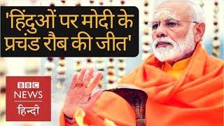 Narendra Modi और BJP की प्रचंड जीत पर Pratap Bhanu Mehta का interview