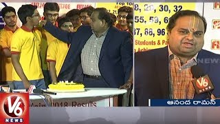 FIITJEE Students Secures Top Rank In IIT JEE Mains Results 2018 | Hyderabad | V6 News