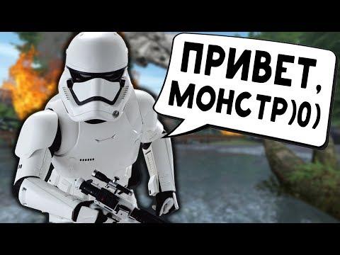 НАПАДЕНИЕ МОНСТРОВ! (Garry's Mod: SWRP) thumbnail