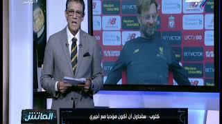 الماتش - شاهد..رد كلوب على تصريحات أجيرى بخصوص محمد صلاح : «سأحاول أن أكون مؤدبا»
