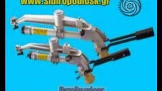 agricultural machinery - Αγροτικά Μηχανήματα