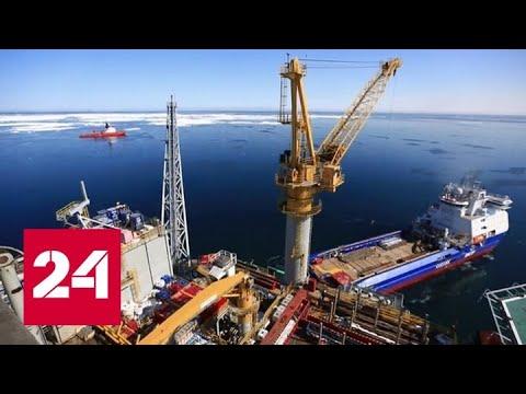 Дайджест новостей. Российская нефть упала до $13 за баррель: что дальше? - Россия 24
