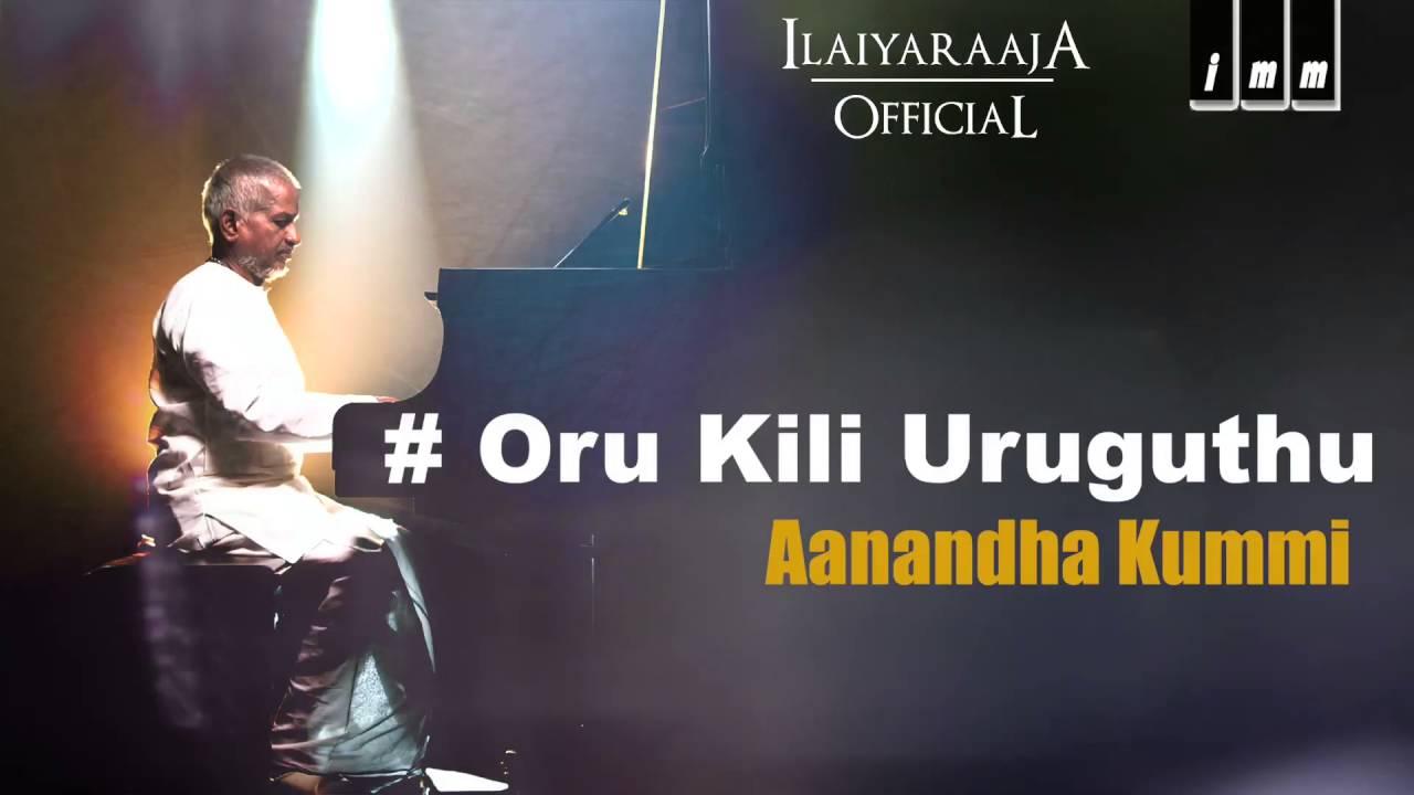 Ananda kummi – kumarmp3. Com.