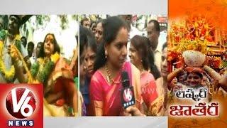 TRS MP Kavitha about Lashkar Bonalu - Telangana Bonalu