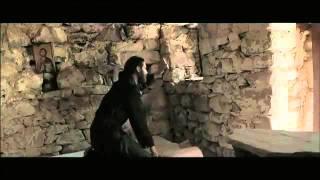 Meteora - Trailer Cineteca Alameda