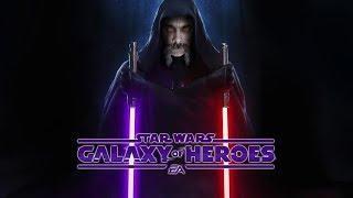 Star Wars: Galaxy of Heroes|SWGOH: стрим перед Малаком