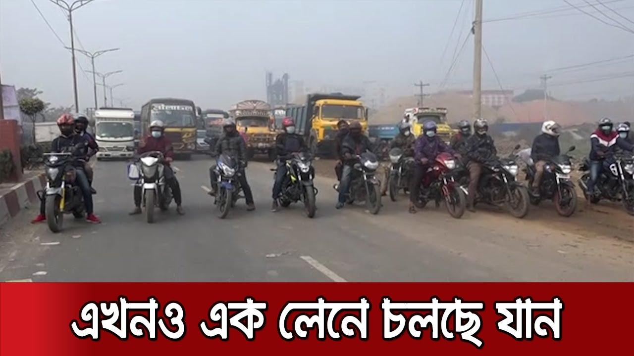 ঢাকা-আরিচা মহাসড়কের সালেহপুর ব্রিজের সংস্কার শুরু   Savar Bridge