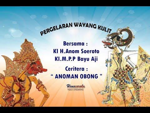 Wayang Kulit KI H.Anom Soeroto - Anoman Obong