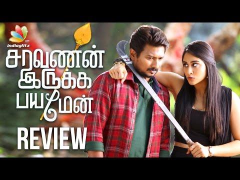 Saravanan Irukka Bayamey Movie Review | Udhayanidhi Stalin, Regina Cassandra | Latest Tamil Movie