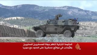جولة لصحفيين بمواقع عسكرية تركية